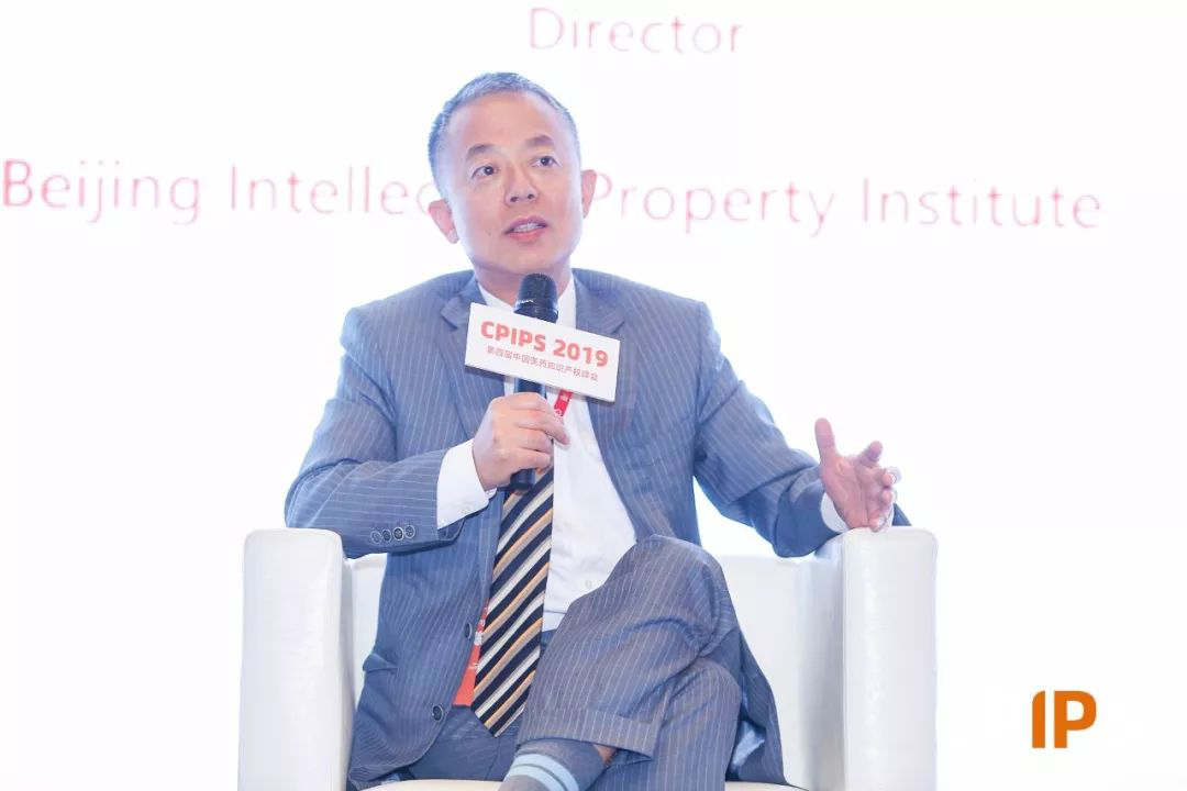 第四届中国医药知识产权峰会2019于上海盛大召开