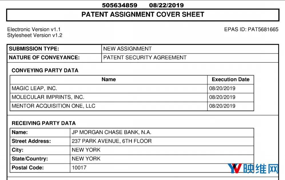 融资26亿美元仍是无底洞,Magic Leap将专利全部抵押给摩根大通