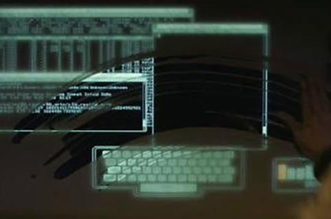 计算机领域实用新型保护客体分析