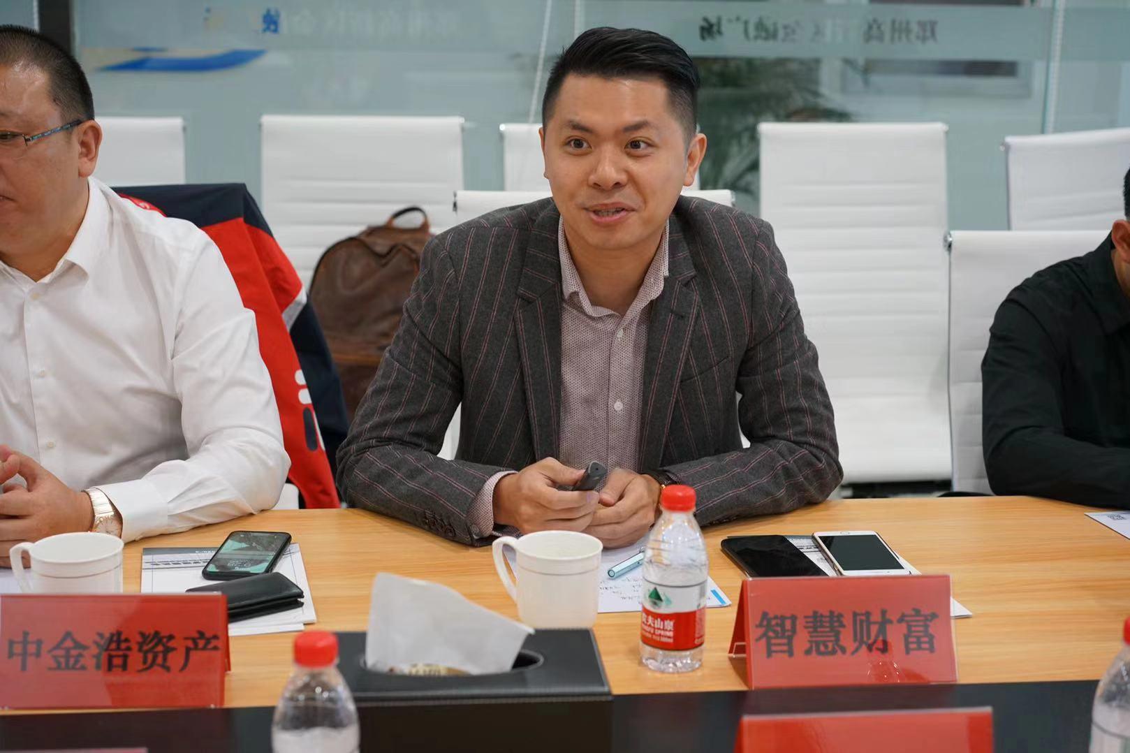 河南省知识产权金融高端分享会暨知识产权证券化沙龙成功举办