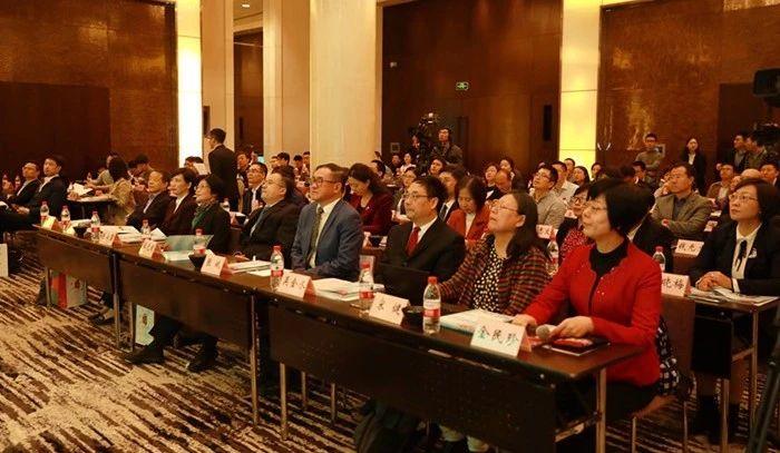 """#晨报# 聚焦""""一带一路""""建设,服务保障自贸区发展 ——第四届自贸区知识产权司法保护研讨会在上海举行"""