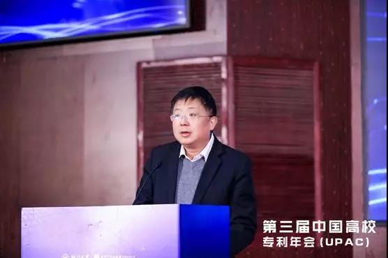 高校知识产权助推区域产业发展--浙江知识产权交易中心成功承办