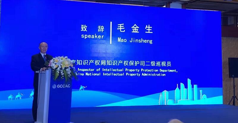 北京实现知识产权纠纷调解组织十大高精尖产业全覆盖