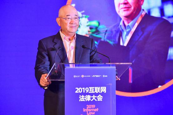 """""""技术+法律+共治""""  2019互联网法律大会首倡创新数字经济时代治理体系"""