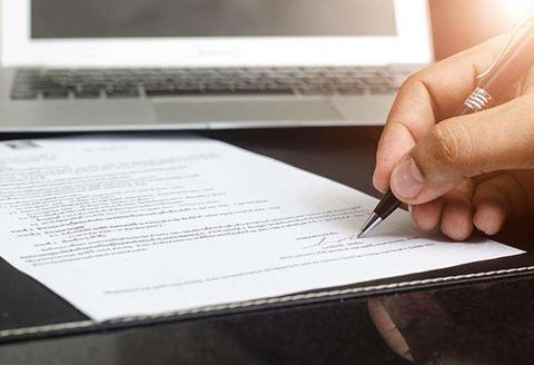 收藏丨2019专利代理师考试激励政策合辑