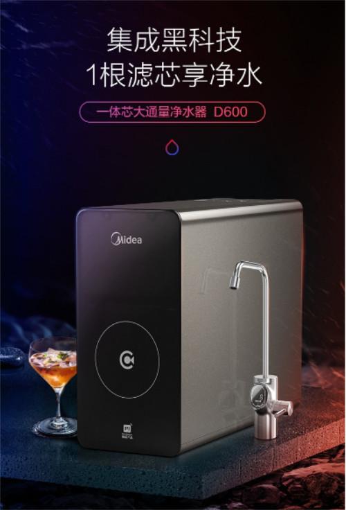 美的再次维权成功,广交会现场下架蓝宝两款饮水机!