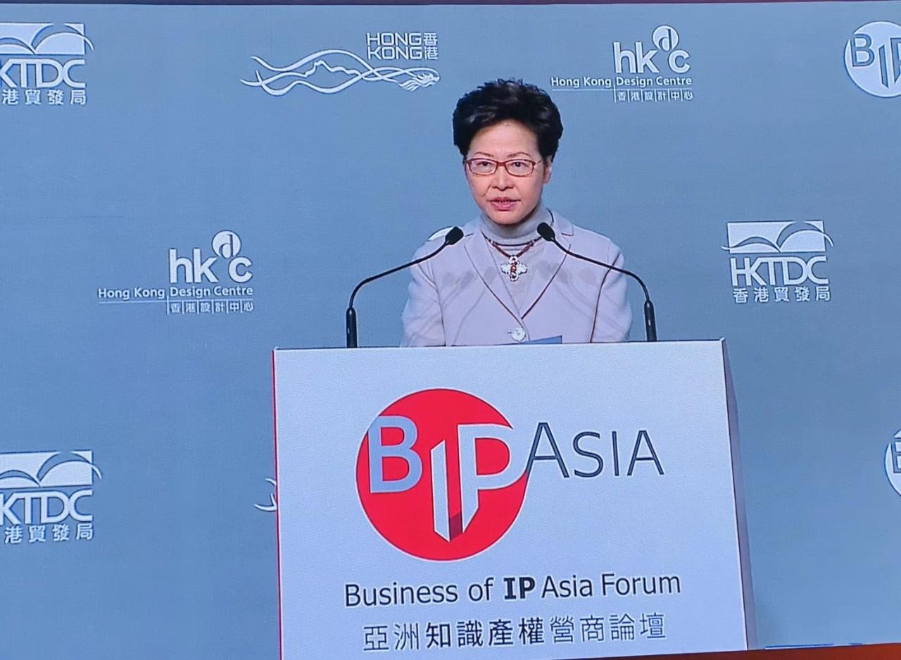 亚洲ope电竞竞猜官方网站营商论坛12月5日开幕,逾70位环球专家聚首分享经验