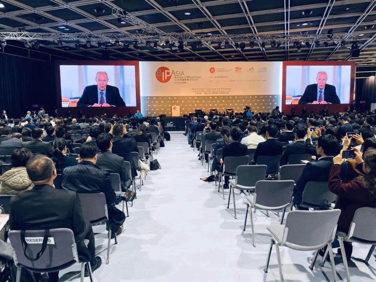 亚洲知识产权营商论坛12月5日开幕,逾70位环球专家聚首分享经验