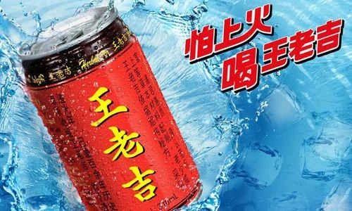 """历时六年,广药""""怕上火喝王老吉""""商标被驳回(附:判决书)"""