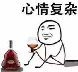 """《庆余年》剧集泄露,""""超前点播""""让支持正版的人有点寒心"""