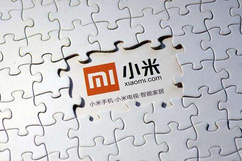 """小米""""MITU""""商标二审判决书(全文)"""