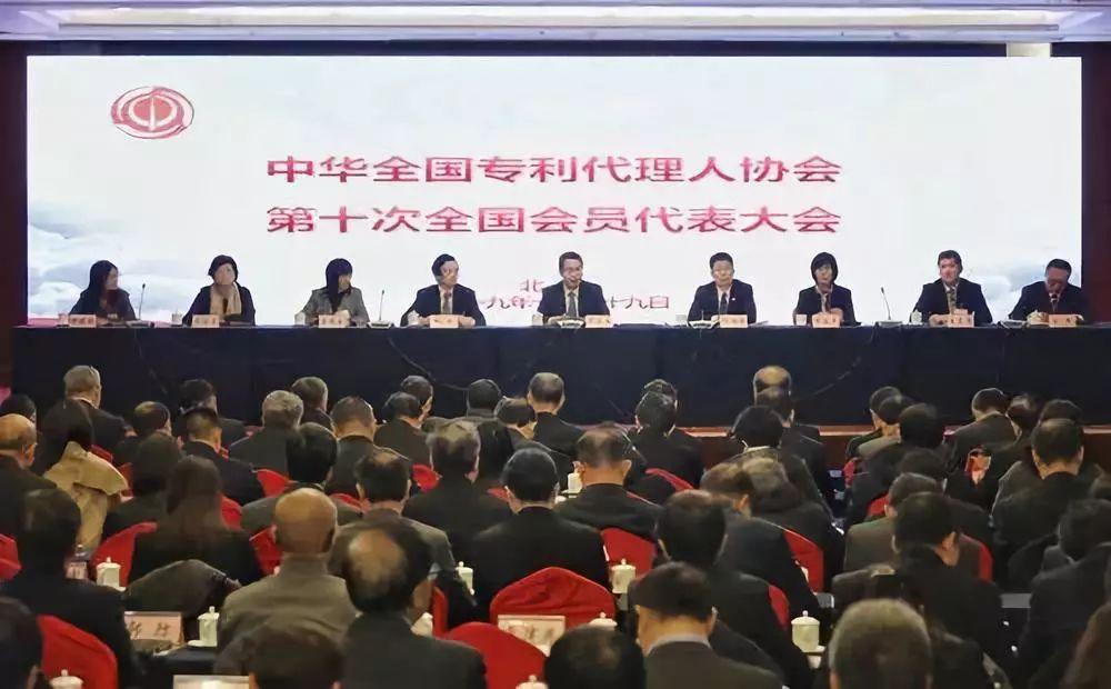 申长雨:规范专利代理行为,营造风清气正的行业环境!