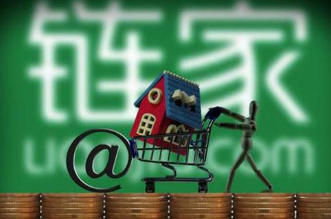 #晨报#新华网:我国将保持打击商标恶意注册行为高压态势; 索赔100万!链家、贝壳联合起诉好房通不正当竞争