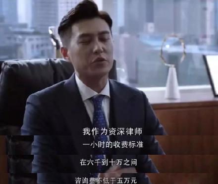 《精英律师》无中生法?继《中华人民共和国知识产权法》后又出《产品专利法》