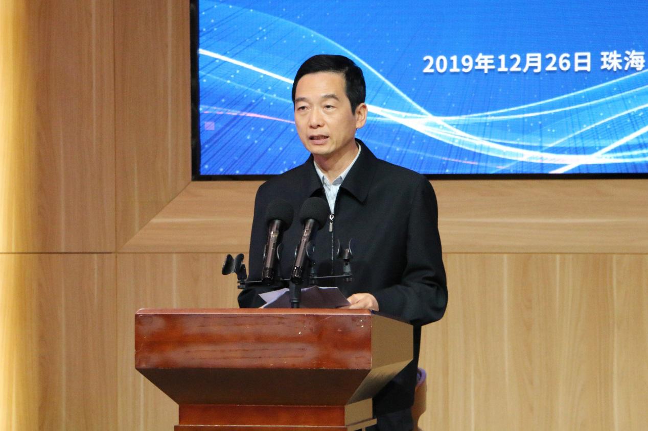 2020年湾高赛珠海站(第一场)宣讲成功举行