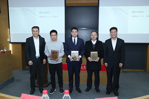 《2019中国沪深上市公司商标品牌价值排行榜》媒体见面会在京召开