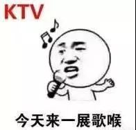 KTV点歌界面是否构成美术作品?