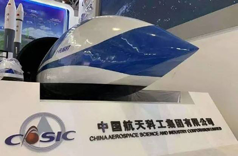 聘!中国航天科工集团公司专利中心招聘多名「专利代理师+知识产权运营总监+……」