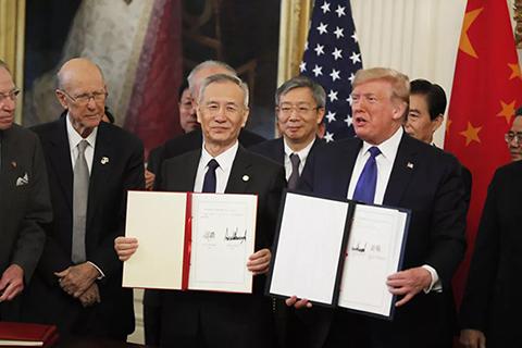 逐条解读中美经贸协议知识产权章节