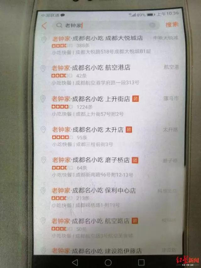 """""""老钟家""""起诉""""老鐘家""""商标侵权索赔150万,法院这样判……"""
