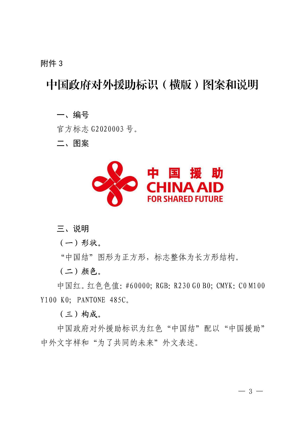 #晨报#苹果和爱立信达成了一项为期7年的新全球专利交叉许可协议;张裕股份商标归属权新进展:大股东已转让166件商标