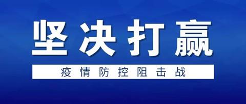 刚刚!中国(北京)知识产权保护中心发布关于专利预审服务相关事宜的通知
