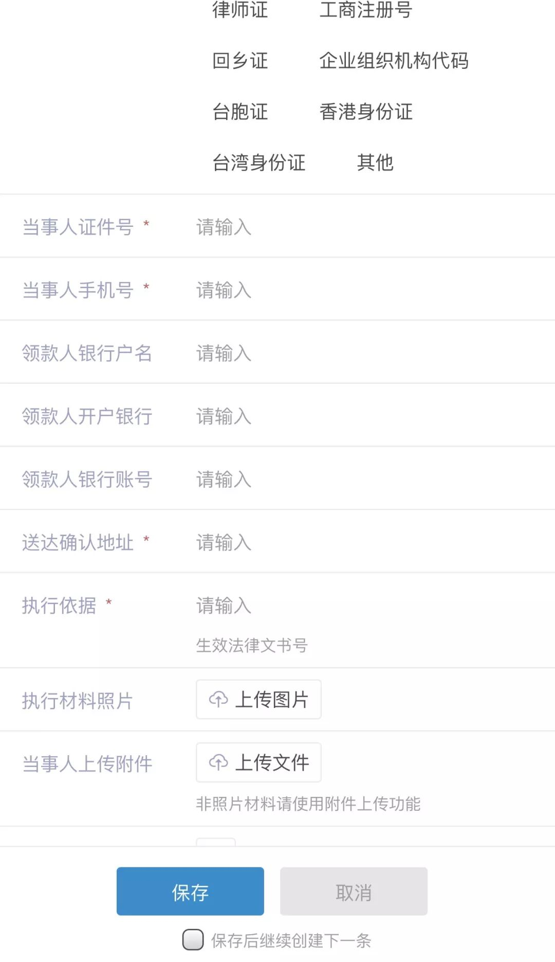 #晨报#江苏局部署新型冠状病毒感染的肺炎疫情防控工作;Nitride在美赢得对RayVio的UV LED专利侵权诉讼