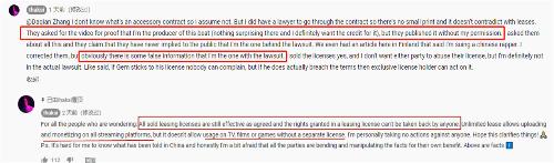 #晨报#《野狼Disco》版权纷争再反转 ;接Sonos公司投诉,美ITC对谷歌音箱展开专利调查
