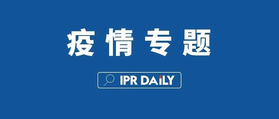 2019年企业IPR薪资&生存现状调查问卷发布!