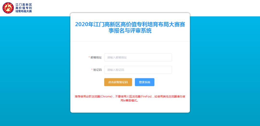 请收好这本『2020江高赛秘笈』