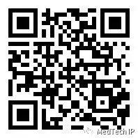 通知:中国医疗器械知识产权峰会2020将延期至6月5-6日举办!