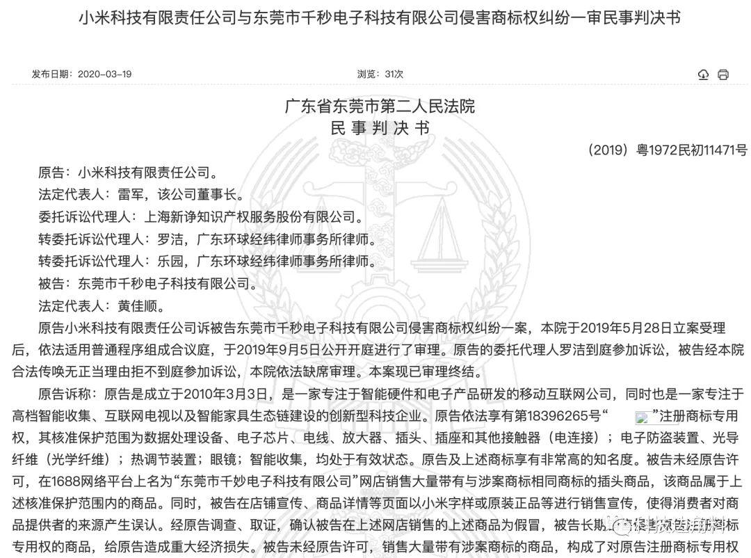 #晨报#疫情下的国际知识产权应对之德国篇;韩国知识产权局制定《标准专利纠纷应对指南》