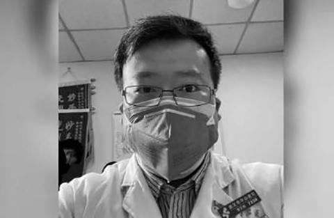 """致歉声明:针对我司代理申请""""李文亮""""商标、严重损害隆天知识产权代理有限公司声誉事宜"""