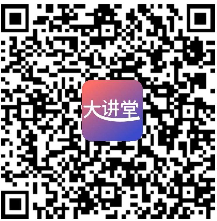 """第5讲报名通知:国外地理标志在中国注册商标审查(江琦主讲)—""""地标智绘""""大讲堂"""