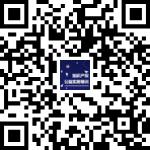 4月10日在线知识产权公益实务培训(第一期)通知