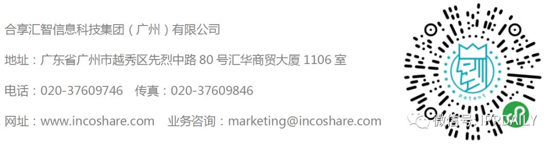 广东省口罩生产设备行业——专利导航分析报告(第三部分)