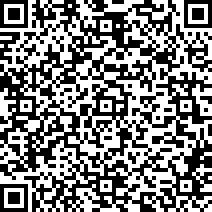 广东省海外知识产权保护促进会(筹)会员大会暨广东省海外知识产权保护工作平台启动仪式即将举办