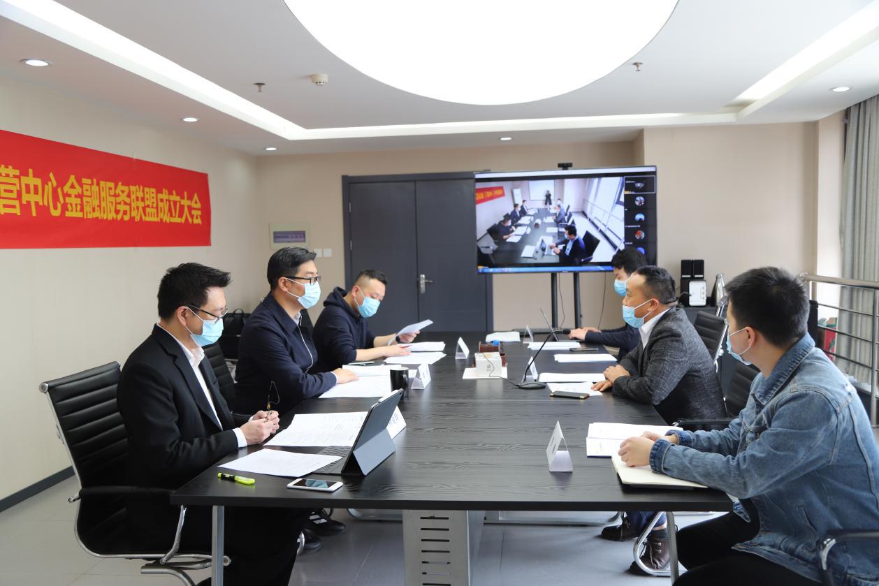 中部(郑州)知识产权运营中心金融服务联盟成立