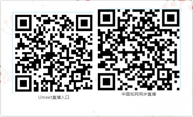 大咖纷至 !快来看看谁将出席4.26首届京成IP论坛!