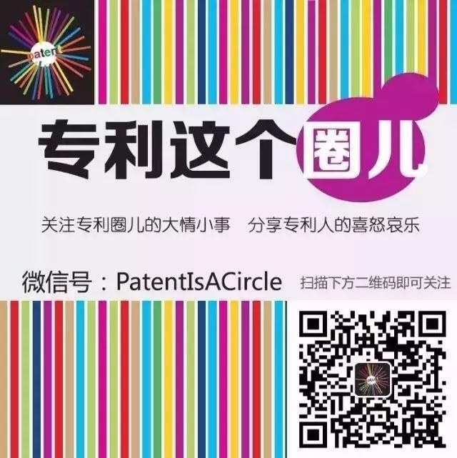 定了!2020年中国知识产权年会将于8月在苏州举行!