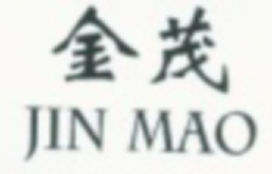 上海市浦东新区人民法院知识产权司法保护十佳案例(2019)