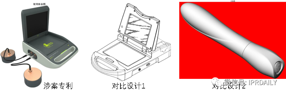 论外观设计专利无效中组合手法启示