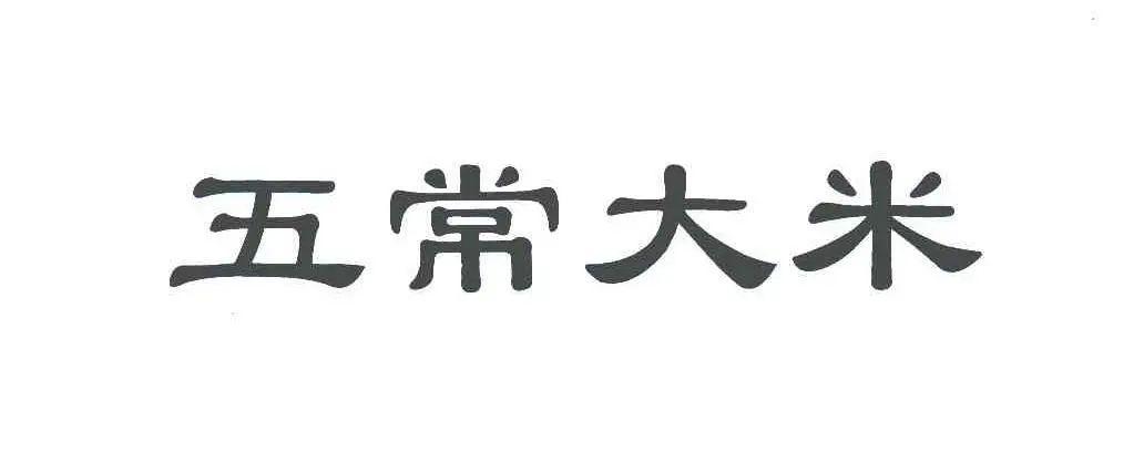 #晨报#前沿生物冲刺科创板!在研新品出自香港及美国专利授权转让?15家短视频下架57万部作品,短视频版权保护环境取得显著改善