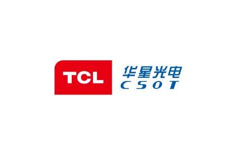 「TCL华星」知识产权资讯汇总