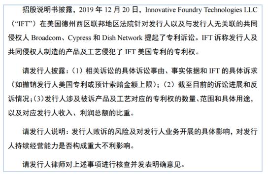#晨报#乐视超级电视回应:对商标拍卖有应对策略,有信心不会让商标所有权外流