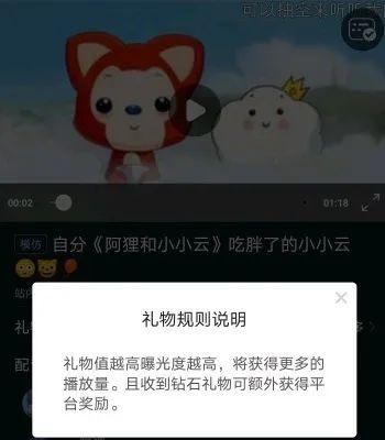 """#晨报#2.5亿元!这个专利很值钱;四川""""好医生""""赢了:""""平安好医生""""商标被宣告无效"""