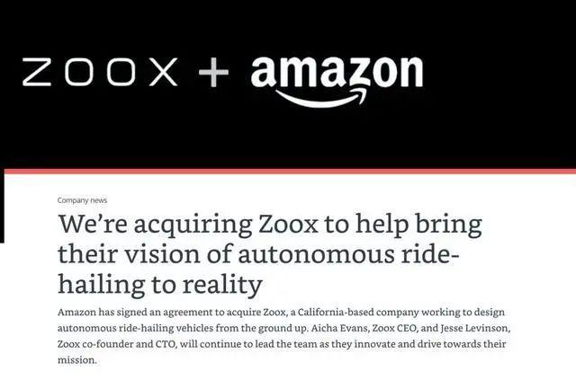 特斯拉称:亚马逊收购的ZOOX明星公司窃取大量商业机密和技术