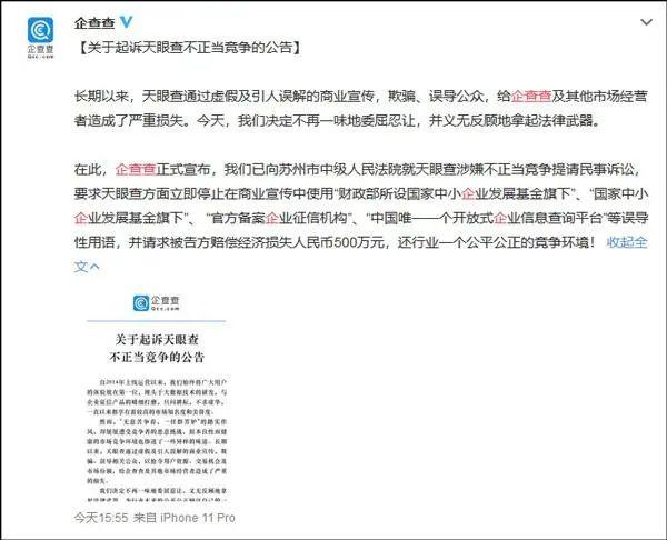 """#晨报#蔡徐坤工作室申请应援棒专利,公司受益人为蔡徐坤;""""徐福记""""一审胜诉,""""聖福記""""被无效"""