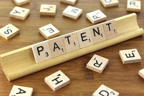 #晨报#美国专利商标局发布专利期限调整最终规则;人社部:2020年度专业技术人员职业资格考试报名工作(通告)