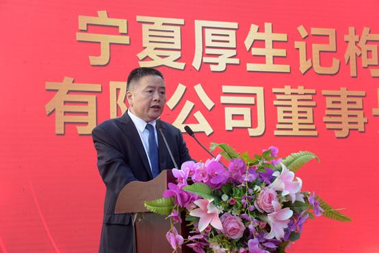 天丝集团中国西北红牛生产基地正式投产